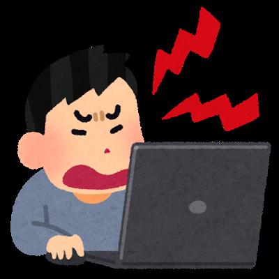 レンタルサーバの強制利用制限!?WordPress旧バージョンのセキュリティホール?
