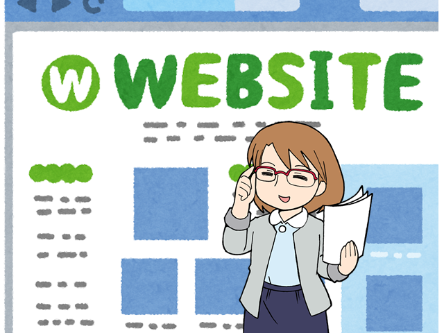【トーク#3】おいていかれるな(-_-;)Webのスキルへの再投資ぃぃ